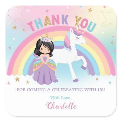 Unicorn and Princess Birthday Thank You Favor Square Sticker